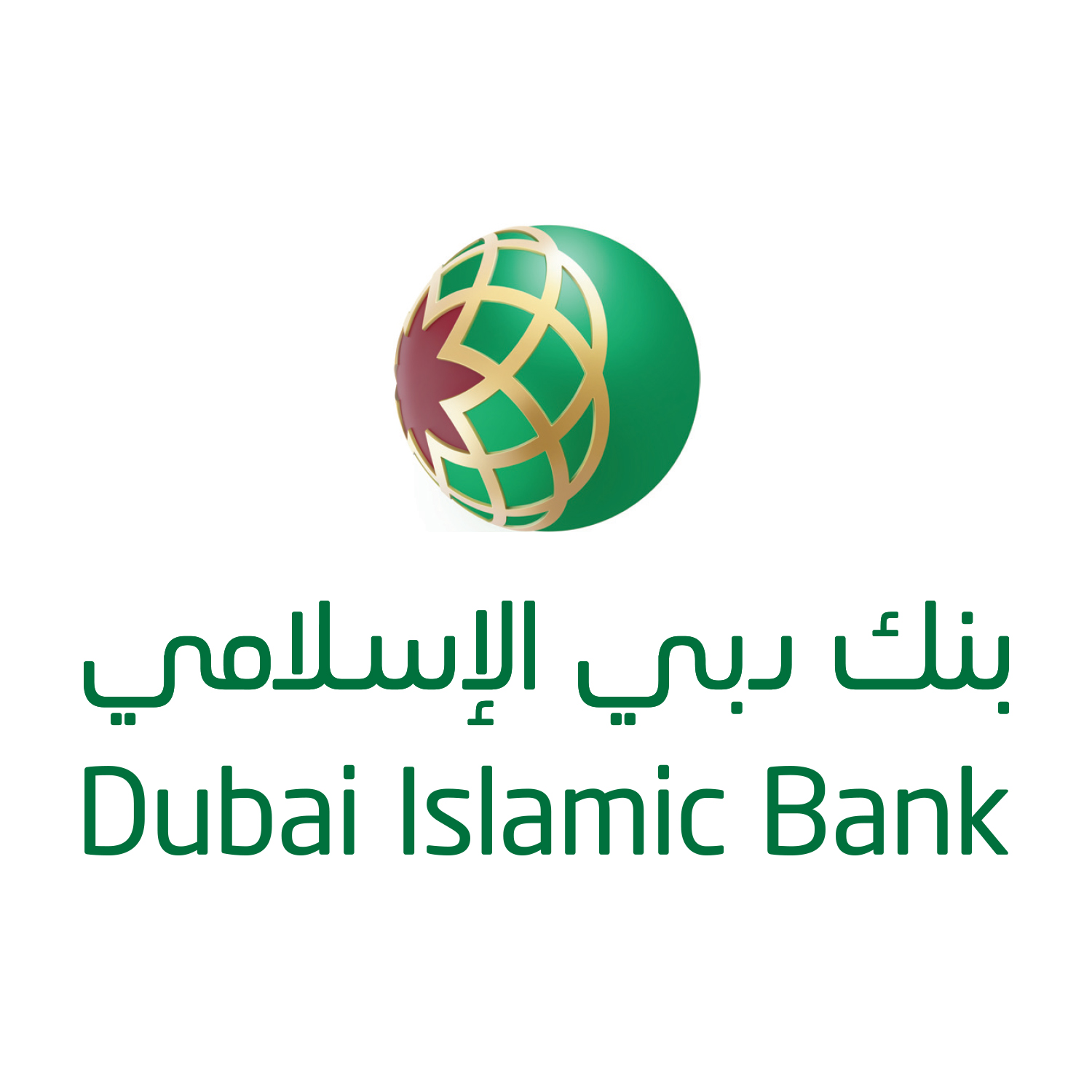 dubai islamic bank at work 2.0