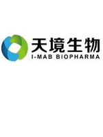 Joan Shen, Head of Research and Development, I-Mab Biopharma