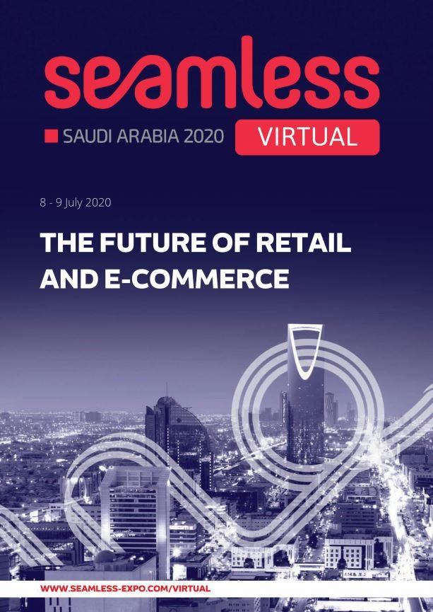 Seamless Virtual Prospectus - The Future of Retail and E-Commerce