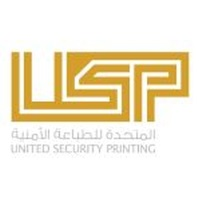 United Security Printing at Seamless Middle East 2020