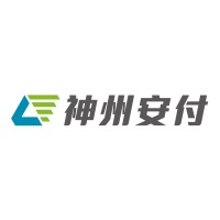 Beijing Shenzhou Anfu Technology Co. Ltd at Seamless Middle East 2020
