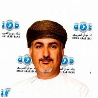 Rashad Al Musafir   Chief Executive Officer   Oman Arab Bank SAOC » speaking at Seamless Middle East
