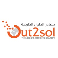 OUT2SOL at Seamless Middle East 2020