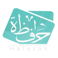 Hafezah at Seamless Middle East 2020
