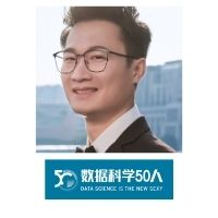 Xuewu Wang | Member of Data Science 50 | C.B.N. China » speaking at World Aviation Festival