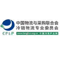 China Federation of Logistics and Purchasing (CFLP) - Cold Chain Logistics Committee at Home Delivery Asia 2020