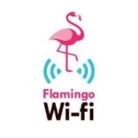 Flamingo WiFi at HOST 2020
