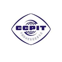 CCPIT Machinery Sub-Council at The Mining Show 2020