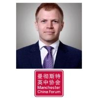 Rhys Whalley | Executive Director | Manchester China Forum » speaking at Contactless Journey