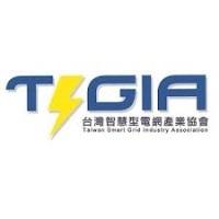 Taiwan Smart Grid Industry Association at MOVE Asia Virtual 2020