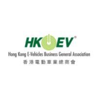 Hong Kong E-Vehicle Business General Association at MOVE Asia 2021