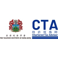 The Taxation Institute of Hong Kong at CFO & Treasury Summit 2021