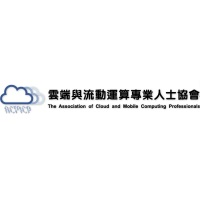 The Association of Cloud and Mobile Computing Professionals at Accounting & Finance Show Hong Kong 2021