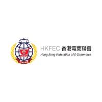 Hong Kong Federation of E-Commerce at Accounting & Finance Show Hong Kong 2021