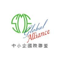 SME Global Alliance at Accounting & Finance Show Hong Kong 2021