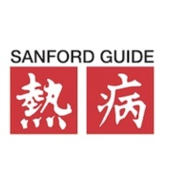 Sanford Guide at World Anti-Microbial Resistance Congress 2021