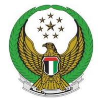 Ministry of Interior, U.A.E. at Seamless Middle East 2021