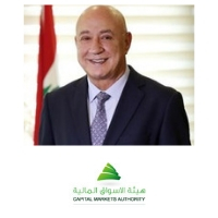 Sami Saliba | Executive Board Member | Capital Markets Authority » speaking at World Exchange Congress