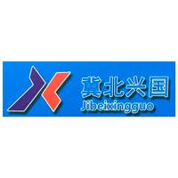 Yongqing Jibei Xingguo Glass Products Co. Ltd at National Roads & Traffic Expo 2019