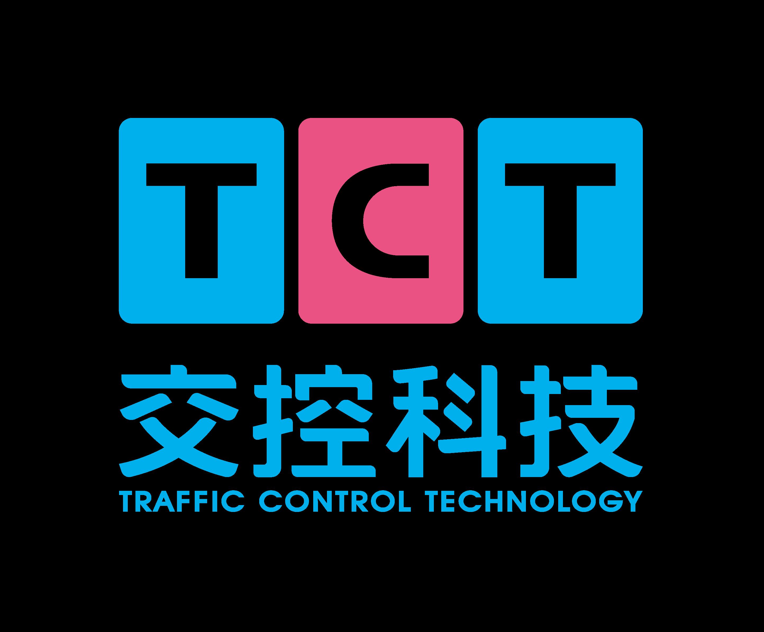 Traffic Control Technology